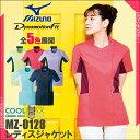 MZ-0128 レディースジャケット mizuno ミズノ ...