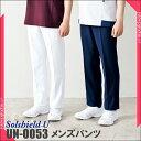 白衣 ズボン 男性 メンズ パンツ スラックス UN-0053 白衣 医療用 unite ストレート