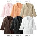 イタリアンカラーシャツ 女性 レディース 34028 ユニフォーム 制服 七分袖 ストレッチ 吸汗速乾 レストラン カフェ 白 オレンジ | リネン シャツ 大きいサイズ 7分袖 ワイシャツ yシャツ カッターシャツ ドライシャツ ノーアイロンシャツ
