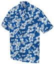 アロハシャツ 激安 メンズ レディース ハイビスカス柄 青(ブルー)人気 クールビス 大きいサイズ おしゃれ| アロハ シャツ 父の日 作…