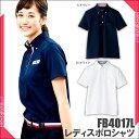 FB4017L ユニフォーム 制服 かわいい|ポロシャツ 大きいサイズ 事務服 レディース ド