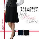 ソフトプリーツスカート FS45791 バックアップウエスト/カイロポケット付き/プリーツ/ストレッチ/無地/ブラック/ネイビー