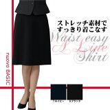 事務服 スカート ウエストゴムのスカート Aラインスカート FS45801 ストレッチ事務服 無地 ブラック/ネイビー