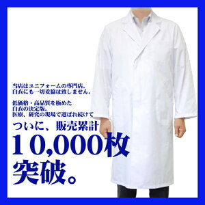 ドクター ポケット