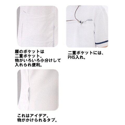 白衣 ナガイレーベン 女性 ジャケット ナース...の紹介画像3