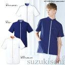 白衣 ケーシー ミズノ MZ-0080 mizuno 男性 | ユニフォーム メンズ 医師 制服 大きい