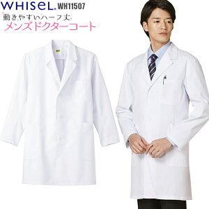 ドクター おしゃれ ユニフォ