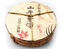 山ごぼう味噌漬・菊芋味噌漬 樽詰900g