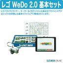 LEGO レゴ WeDo 2.0 基本セット E31-7412