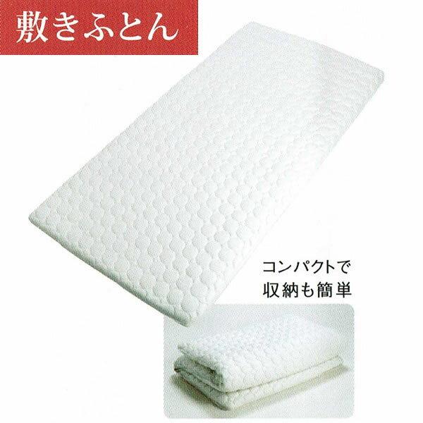 快眠敷きふとん(KSF124200)