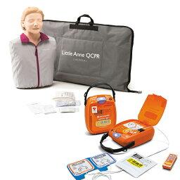 「AEDトレーニングユニット TRN-3100」+「CPR訓練用人形 レールダル リトルアン」セット