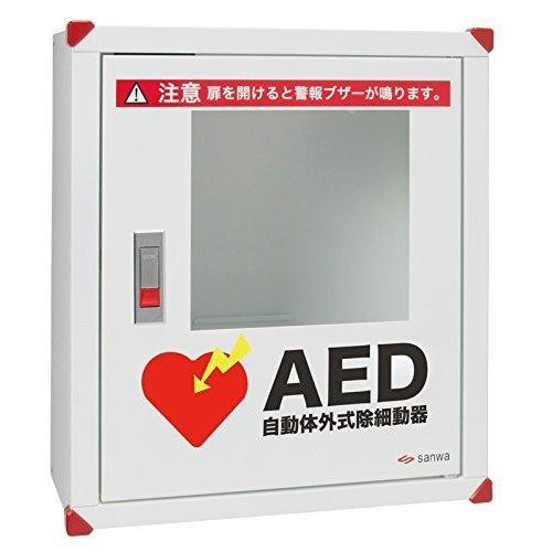 AED収納ボックス 101-233 壁掛け・壁面設置タイプ