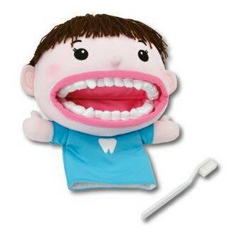 歯みがき じょーずくん (歯みがき指導用パペット ぬいぐるみ人形)...:suzumori:10000260