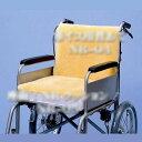 車イス用 NRクッション NR-05 床ずれ予防 ウィズ製