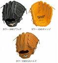【Mizuno Global Elite〜ミズノグローバルエリート】野球 一般軟式用グラブ(投手用/NP1型/サイズ:11)【ブラック/オレンジ/USAコルク】(右投用/左投用)野球 一般軟式 中学軟式 高校軟式Rubberball Baseball Gloves