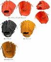 【Mizuno Global Elite〜ミズノグローバルエリート】野球 一般軟式用グラブ(投手用/NP2型/サイズ:12)【ブラック/オレンジ/USAコルク】(右投用/左投用)野球 一般軟式 中学軟式 高校軟式Rubberball Baseball Gloves