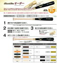 【Mizuno Global Elite~ミズノ・グローバルエリート】ミズノ オーダーバット軟式バットオーダー野球軟式用木製バットオーダーメイプルオーダー