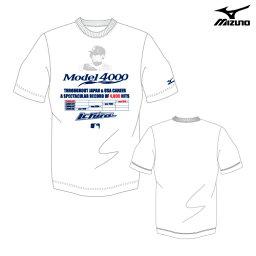 【Mizuno~ミズノ】イチロー選手4000本安打記念Tシャツ(野球Tシャツ)【ホワイト】<M/L/Oの3サイズ>