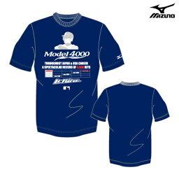 【Mizuno~ミズノ】イチロー選手4000本安打記念Tシャツ(野球Tシャツ)【ネイビー】<L/Oの2サイズ>