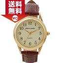 【送料無料】|ピエールカルダン メンズ腕時計|〈WーPCM15225BRN〉【パケット便可】内祝い お返し プレゼント 贈り物 プレゼント 成人の日 お返し 内祝い ランキング(bo)