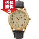 【送料無料】|ピエールカルダン メンズ腕時計|〈WーPCM15225BK〉【パケット便可】内祝い お返し プレゼント 贈り物 プレゼント 成人の日 お返し 内祝い ランキング(bo)