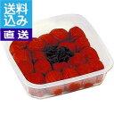 【直送/送料無料】JA和歌山農協連 紀州の梅(しそ漬)400...