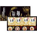 |福山製麺所 「旨麺」8食|〈UM-BE〉【80s】(bo) 内祝い お返し プレゼント 自家消費