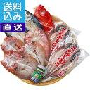 【直送/送料無料】九州 海の幸詰合せ 内祝い お返し プレゼント 自家消費【直送】 ギフト ランキング(bo)