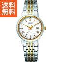 【送料無料】|シチズン レディース腕時計|〈EW1584−59C〉【60s】(ae) 内祝い お返し プレゼント 贈り物 プレゼント ギフト ランキング