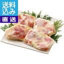 【直送/送料無料】京料理 六盛 鶏肉の塩麹漬(4枚)〈R