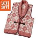 【送料無料】|ジャガード織衿付きアクリルベスト|〈CHB−40〉【100s】(ae) 内祝い お返し プレゼント 自家消費