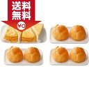 【直送/送料無料】北海道ミルクレープ&シュークリームセット(bo) 内祝い お返し プレゼント 自家消費【直送】 成人内祝い 成人祝い ランキング