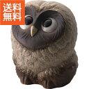 【送料無料】|信楽焼 ラブフクロウ 置物|〈SA43‐9〉【60s】(ao) 敬老の日 プレゼント