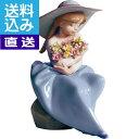 【直送/送料無料】リヤドロ 花の香りにつつまれて〈01005862〉(ao) 内祝い お返し プレゼント 自家消費【直送】 お歳暮 ランキング