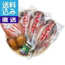 【直送/送料無料】九州 海鮮三昧 内祝い お返し プレゼント 自家消費【直送】 ギフト ランキング(bo)