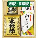 【2000円送料込み・消費税込み】和之彩膳 詰合せ〈2220...