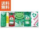 【送料無料】|フロッシュ キッチン洗剤ギフト|〈FRS-530D〉 キッチン洗剤 引き出物 出産内祝い ギフト[W-F](ao)