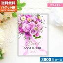 lovre_coverw3500