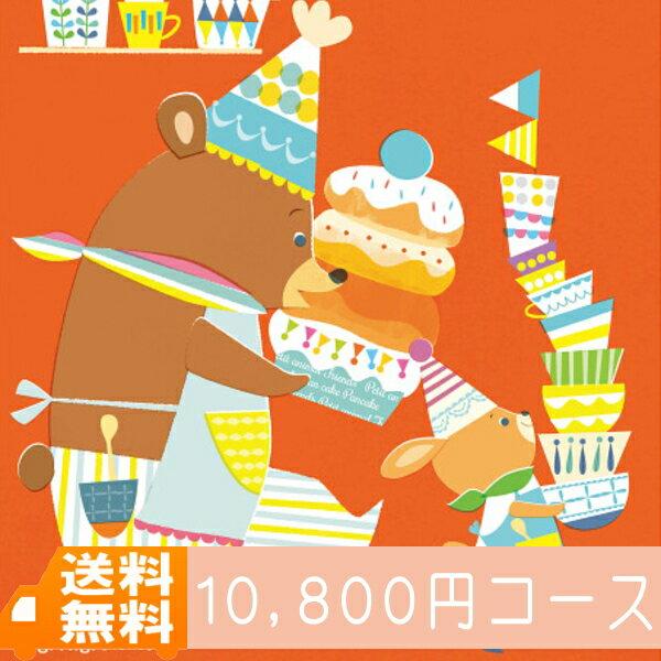 シャディ ベビーパレット(出産お祝い用)にぎにぎコース/出産祝い お祝い出産 |カタログギフト|出産祝い ランキング