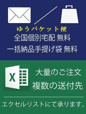 【送料無料/ゆうパケット便】カタログギフト 旅...の紹介画像2