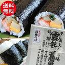 一番摘み☆兵庫のり 瀬戸内海産 焼寿司海苔 全型40枚1,1...