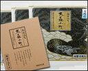 【法事(仏事)用海苔】有明産 焼海苔3帖入り箱入りタイプ (全型10枚×3袋)
