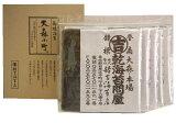 通も唸る!焼寿司 海苔 全型20枚×5袋入(全型100枚) お寿司屋さんに人気の有明産焼海苔 極上のりが !