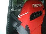 到了! - 支持你的司机座位JB23W简易安全带 - 铃木吉姆尼[シートベルトサポート【らくらく君】スズキジムニーJB23W/JB33W/JB43W 運転席用]
