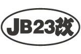 スズキジムニー 汎用楕円型JB23改ステッカーブラック(コンピュータカット)【タニグチ製】定価¥680(税別)