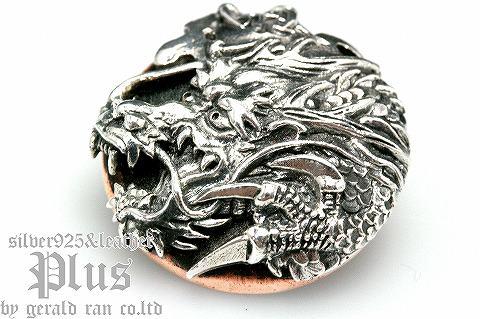 【送料無料】和柄ドラゴンコンチョ/シルバー925/SILVER/真鍮/ドラゴン/龍/竜/ボタン/財布/メンズアクセサリー/
