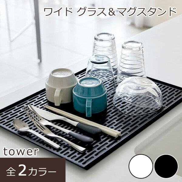 水切りトレー 水切りトレイ 水切りマット グラス...の商品画像