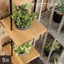 プランター ハンギングプランター おしゃれ 5段プランター ガーデニング 鉢植え 壁掛け ハンギング 吊り下げ式 観葉植物用 プレゼント ギフト インテリア かわいい シンプル 天然木 ハンギングプランター 5段