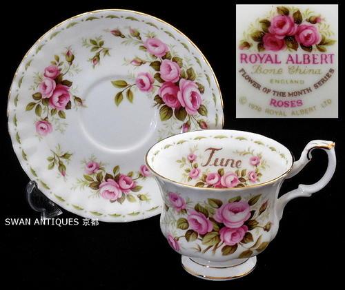 ロイヤルアルバート(Royal Albert) フラワー オブ ザ マンス 6月  ローズ薔薇 カップ&ソーサー 未使用 箱付き廃盤品
