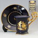 フランス リモージュ Limoges コバルトブルー 22金 チョコレートカップ&ソーサー 未使用